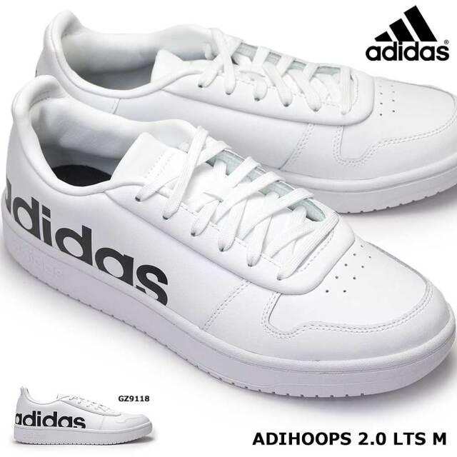 アディダス メンズ スニーカー アディフープス 2.0 LTS M レザー ローカット adidas ADIHOOPS 2.0 LTS M