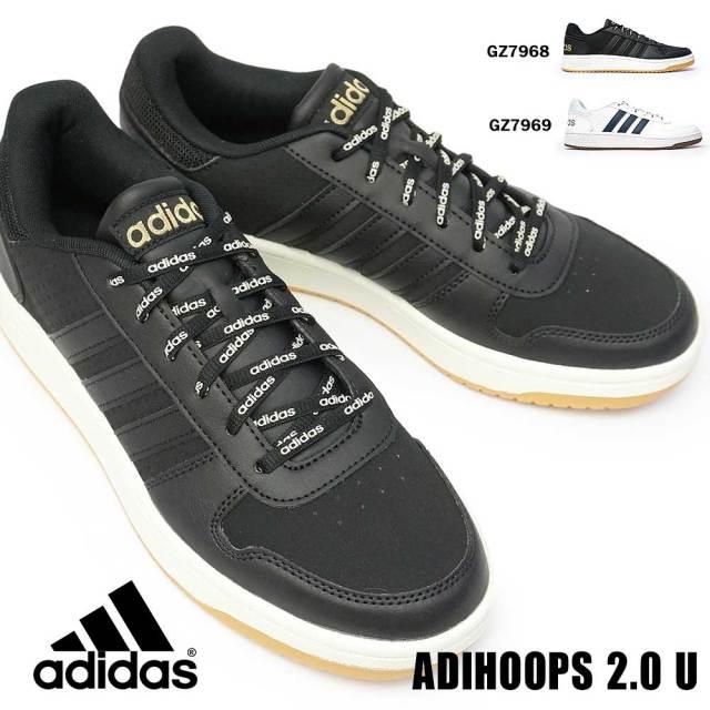 アディダス スニーカー メンズ アディフープス 2.0 U 黒 白 バッシュスタイル adidas ADIHOOPS 2.0 U