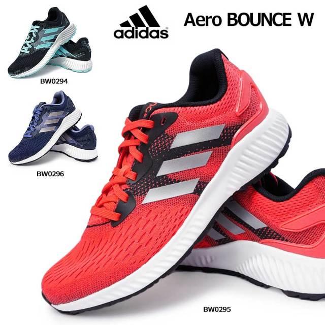アディダス エアロバウンス W レディース スニーカー ランニング シューズ ローカット トレーニング adidas Aero BOUNCE W BW0294 BW0295 BW0296