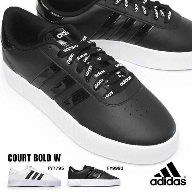アディダス スニーカー レディース コート ボールド W コートスタイル 厚底 ホワイト ブラック ウィメンズ adidas COURT BOLD W
