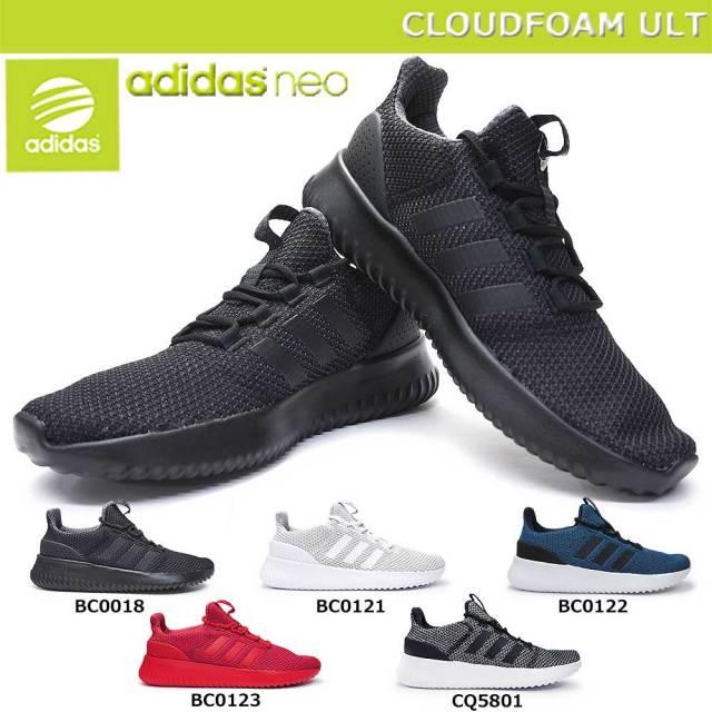 アディダス クラウドフォーム ULT メンズ スニーカー ネオレーベル 3ストライプ adidas CLOUDFOAM ULT BC0018 BC0121 BC0122 BC0123 CG5801