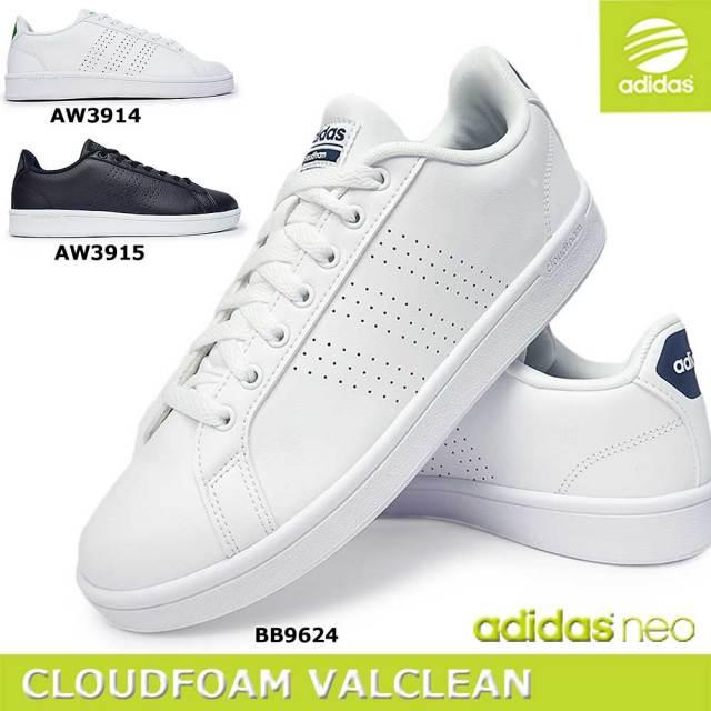 アディダス メンズスニーカー クラウドフォーム バルクリーン ローカット 低反発素材インソール 本革 レザー adidas CLOUDFOAM VALCLEAN neo Label AW3914 AW3915 BB9624