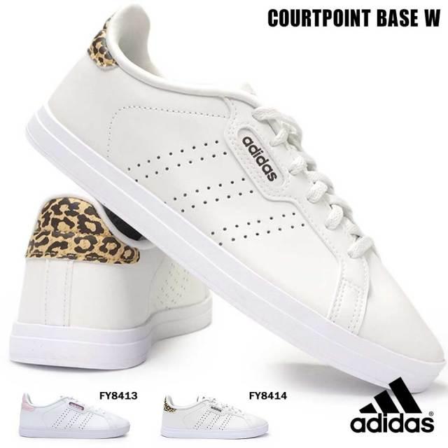 アディダス スニーカー レディース コートポイント ベース W クラシック テニス コートシューズ adidas COURTPOINY BASE W
