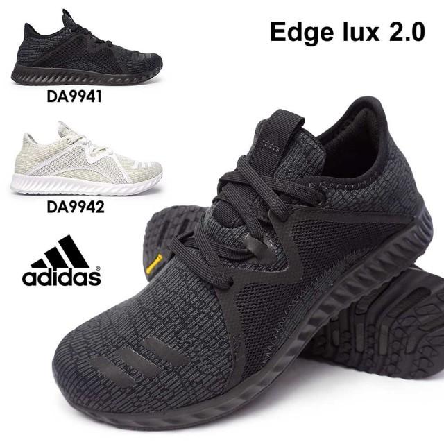 アディダス エッジ ラックス 2.0 レディース スニーカー ストレッチ シューズ ローカット ジョギング ランニング ジム adidas Edge lux 2.0 DA9941 DA9942