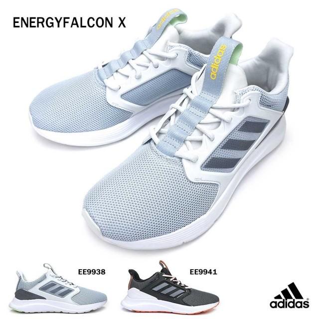 アディダス スニーカー レディース エナジーファルコン X ランニング シューズ 通気性 スポーツ ウィメンズ adidas ENERGYFALCON X EE9938 EE9941