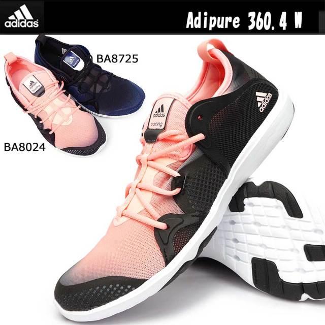 アディダス アディピュア 360.4 W レディース スニーカー シューズ ローカット ジム トレーニング adidas Adipure 360.4 W BA8024 BA8725