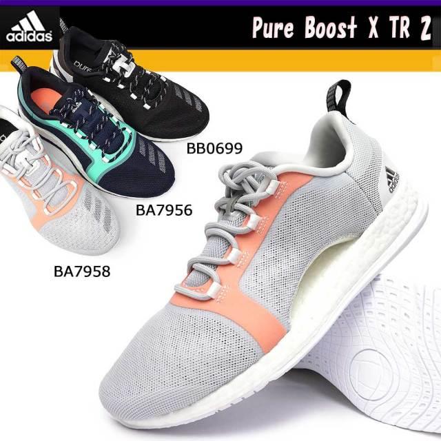 アディダス ピュア ブースト X TR 2 レディース スニーカー ダンス シューズ ローカット ジム adidas Pure Boost X TR 2 BA7956 BA7958 BB0699