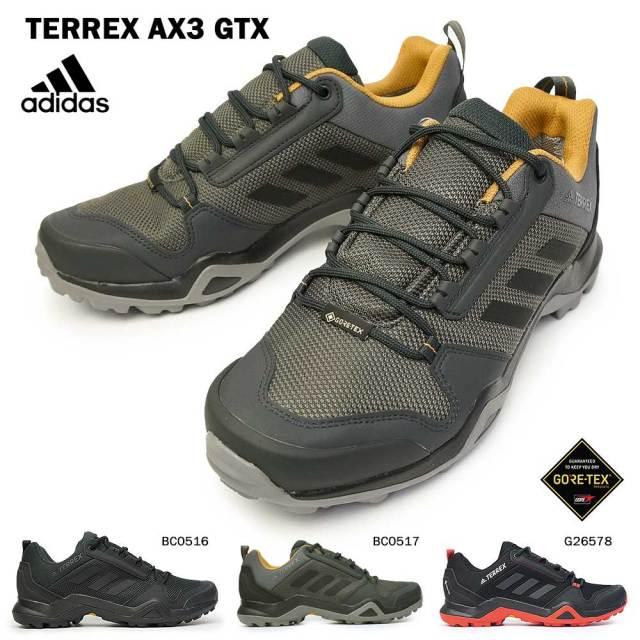 アディダス メンズ スニーカー テレックス AX3 ゴアテックス ハイキングシューズ トレイル アウトドア 軽量 防水 透湿 adidas TERREX AX3 GORETEX BC0516 BC0517 G26578