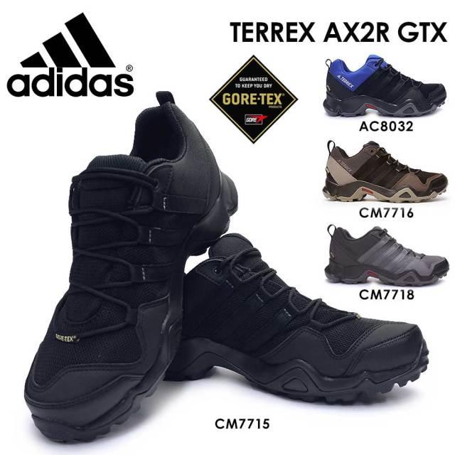 アディダス メンズ テレックス AX2R GTX 防水トレッキングシューズ ゴアテックス アウトドア adidas TERREX AX2R GTX AC8032 CM7715 CM7716 CM7718