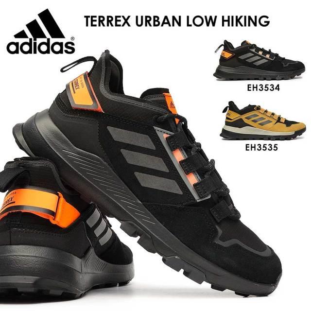 アディダス メンズ スニーカー テレックス アーバン ロー ハイキング アウトドア 軽量 adidas TERREX URBAN LOW HIKING