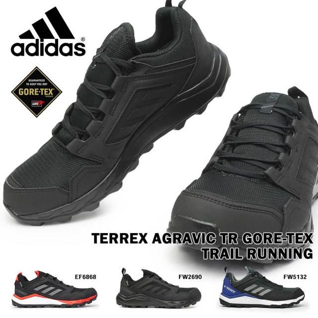 アディダス 防水 メンズ スニーカー テレックス アグラヴィック TR ゴアテックス トレイルランニング adidas TERREX AGRAVIC TR GORETEX TRAIL RUNNING