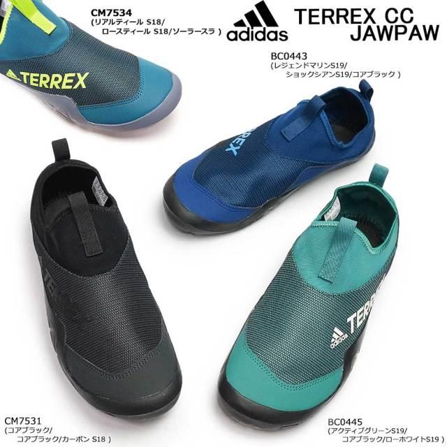 アディダス テレックス CC ジャパウ スリッポン アウトドア シューズ メンズスニーカー 水陸両用 TX CC JPW SLPOM adidas TERREX CC JAWPAW SLIP ON CM7532 CM7534
