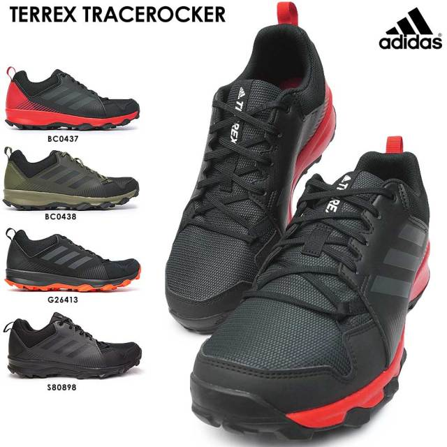 アディダス スニーカー メンズ テレックス トレースロッカー メッシュ アウトドア トレッキング 登山 通気性 黒 adidas TX TRACEROCKER BC0437 BC0438 G26413 S80898 山登り ハイキング