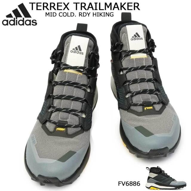 アディダス メンズ スニーカー テレックス トレイルメーカー ミッド COLD RDY ハイキング アウトドア 軽量 adidas TERREX TRAILMAKER MID COLD RDY