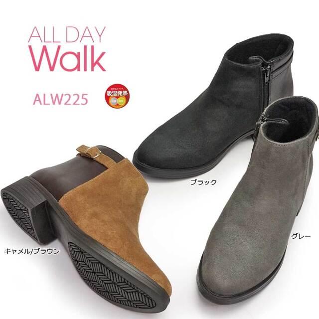 オールデイウォーク ブーツ 225 レディース 防水 ショートブーツ サイドジップ 防滑 歩きやすい 透湿 ALL DAY WALK ALW2250 抗菌 防臭 あったかい