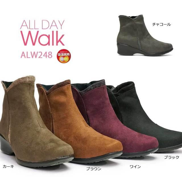 オールデイウォーク ブーツ 248 レディース 防水 ショートブーツ サイドジップ 防滑 歩きやすい 透湿 ALL DAY WALK ALW2480 抗菌 防臭 美脚 あったかい