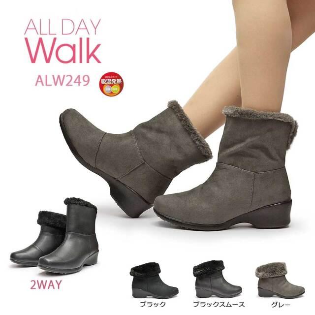 オールデイウォーク ブーツ 249 レディース 防水 2WAY ショートブーツ ファー ボア 防滑 歩きやすい 透湿 ALL DAY WALK ALW2490 抗菌 防臭 美脚 あったかい