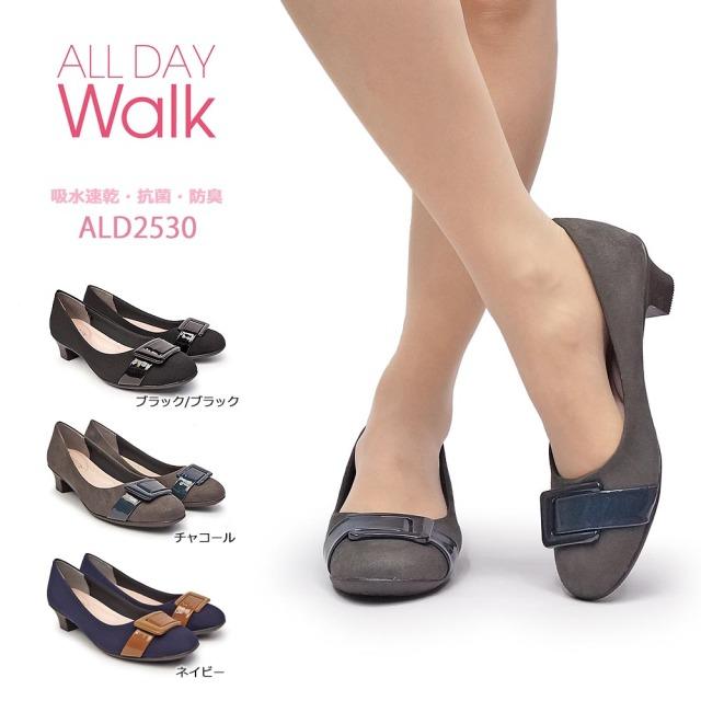 オールデイウォーク レディースパンプス 253 バックル 吸水速乾 抗菌・防臭 スクエアトゥ ALL DAY Walk ALD2530