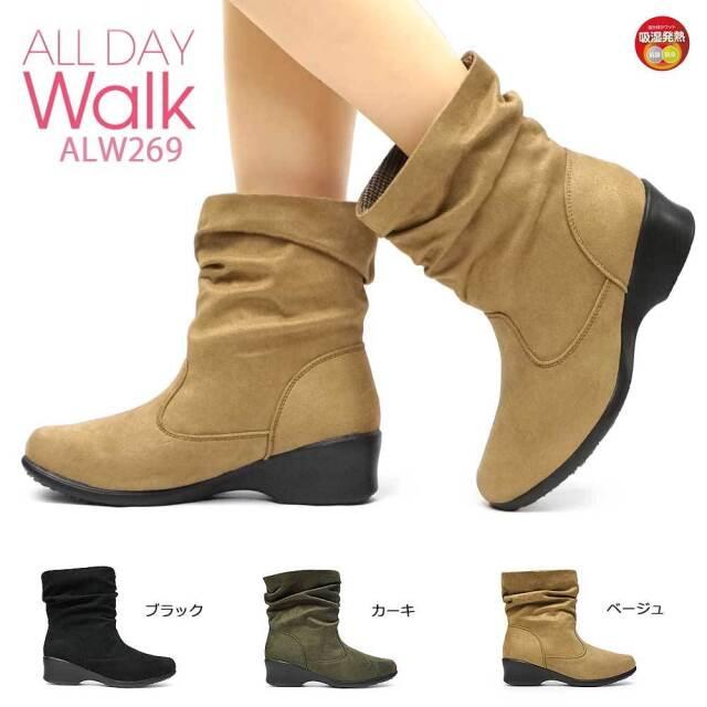 オールデイウォーク ブーツ 269 レディース 防水 ショートブーツ 2WAY 防滑 歩きやすい 透湿 ALL DAY WALK ALW2690 抗菌 防臭 美脚 あったかい