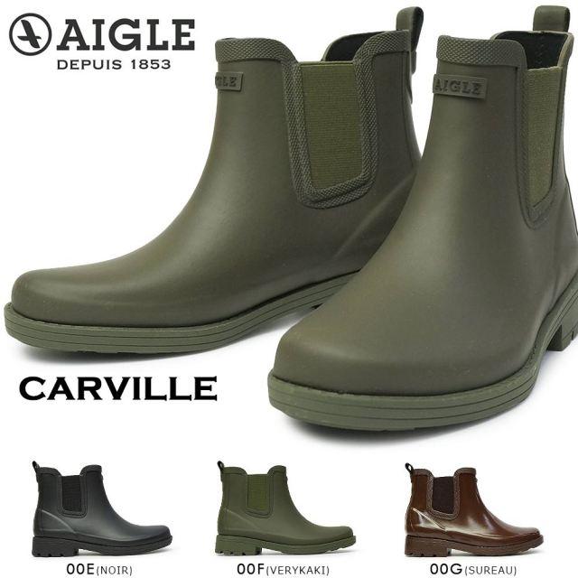 エーグル 長靴 レディース ZZF3831 カーヴィル ラバーブーツ ショート 防水 サイドゴア AIGLE CARVILLE 00E 00F 00G