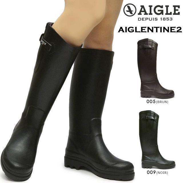 エーグル 長靴 レディース ZZF8880 エーグランティーヌ レインブーツ ロング 防水 ジョッキーブーツ AIGLE AIGLENTINE 2