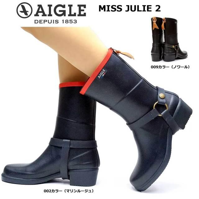 エーグル 長靴 レディース ZZF8886 ミスジュリー2 レインブーツ ショート 防水 AIGLE MISS JULIE