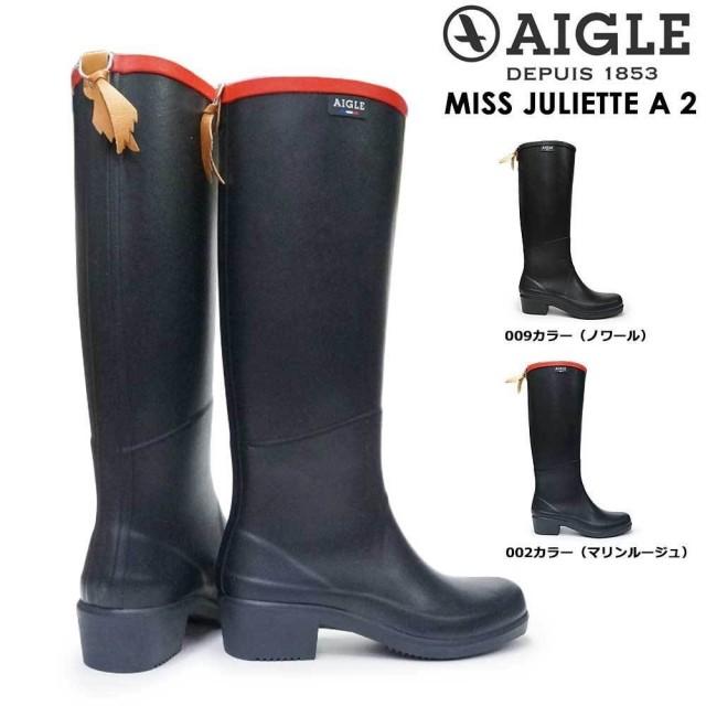 エーグル 長靴 レディース ZZF8888 ミスジュリエット A 2 レインブーツ ロング 防水 AIGLE MISS JULIETTE