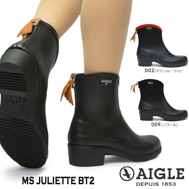 エーグル 長靴 レディース ZZF8891 ミスジュリエットボッティロン ラバーブーツ ショート 防水 AIGLE MISS JULIETTE BT2