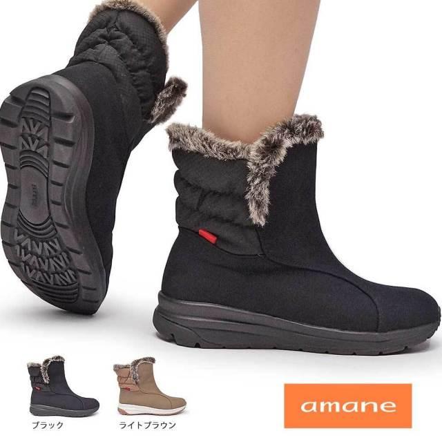 アマネ レデイース 防水 ブーツ 031 ショートブーツ ファー アキレス 雪国 amane AMP0310 防寒