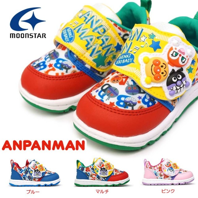 アンパンマン ベビースニーカーAPM B33 子供スニーカー カジュアルシューズ マジック式 ムーンスター あんぱんまん