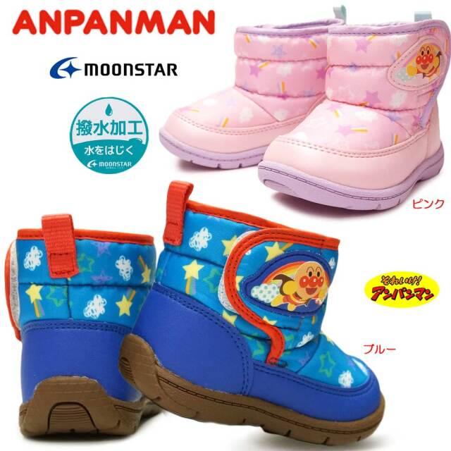 アンパンマン 靴 ベビー ブーツ マジック式 撥水仕様 APM B39 子供用ブーツ ムーンスター ANPANMAN MoonStar あんぱんまん