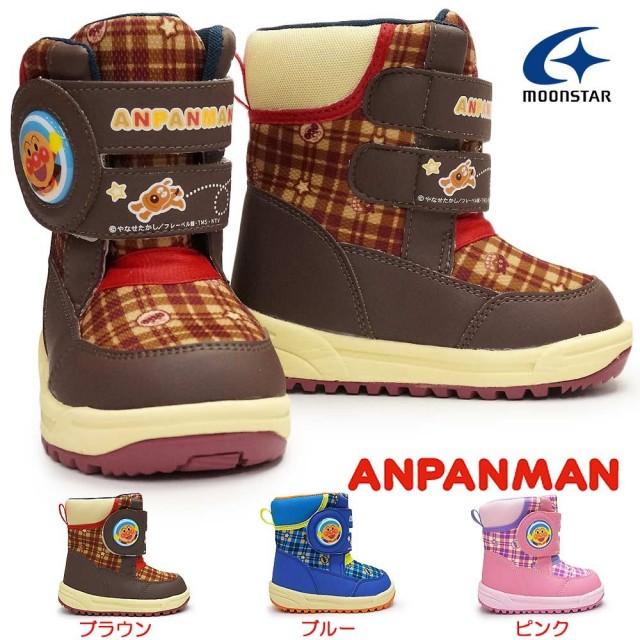 アンパンマン 靴 防水設計 防寒 キッズ ブーツ APM C025E マジック式 ムーンスター 子供用ブーツ 雪国寒冷地仕様 MoonStar あんぱんまん