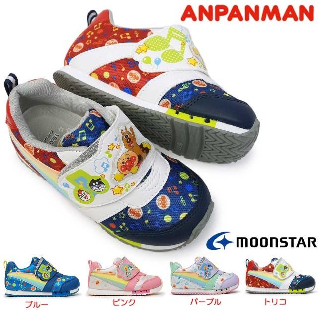 アンパンマン キッズスニーカーAPM C156 子供スニーカー カジュアルシューズ マジック式 ムーンスター あんぱんまん