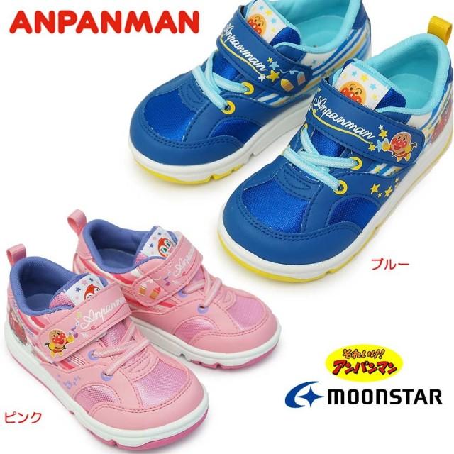 アンパンマン 靴 APM C157 キッズスニーカー コートタイプ キャラクター マジック式 カジュアルシューズ 子供靴 ムーンスター あんぱんまん MoonStar