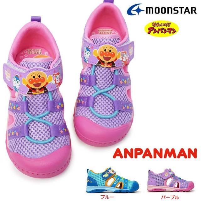 アンパンマン 靴 ムーンスター APM C158 サマーシューズ 子供スニーカー マジック式 メッシュ素材 速乾 防臭抗菌 あんぱんまん MoonStar