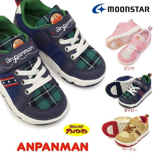 アンパンマン 靴 APM C159 キッズスニーカー コートタイプ キャラクター マジック式 カジュアルシューズ 子供靴 ムーンスター あんぱんまん MoonStar