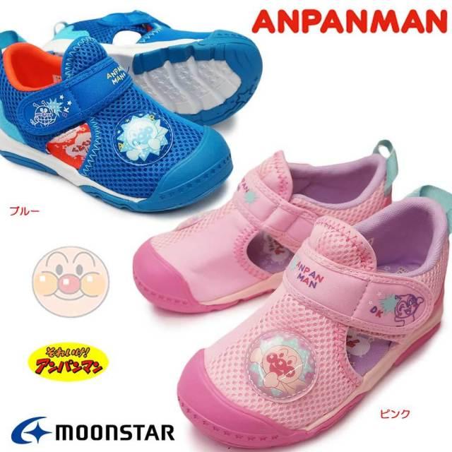 アンパンマン 靴 ムーンスター APM C161 サマーシューズ 子供スニーカー マジック式 メッシュ素材 急速速乾 あんぱんまん MoonStar