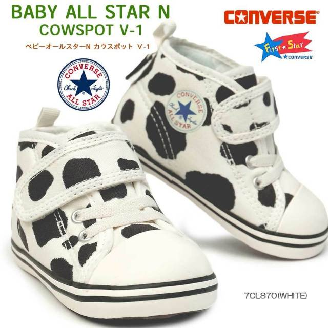 コンバース ベビーオールスター N カウスポット V-1 ベビースニーカー キッズ 子供 靴 マジック式 CONVERSE BABY ALL STAR N COWSPOT V-1