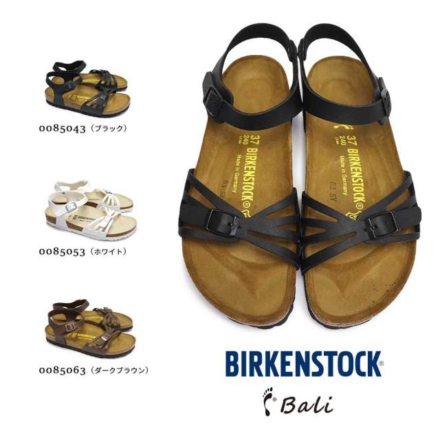 ビルケンシュトック バリ Bali レディース サンダル 定番 アンクルストラップ Birkenstock Bali 0085043 0085053 0085063 Black White Dark Brown