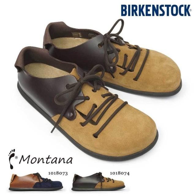 ビルケンシュトック モンタナ メンズ レディース フルシームレス スウェード レザー ナロー 幅狭 ユニセックス ペア お揃い Birkenstock Montana