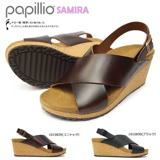 ビルケンシュトック サンダル パピリオ サミラ レディース ウェッジソール ミュール Birkenstock Papillio Samira