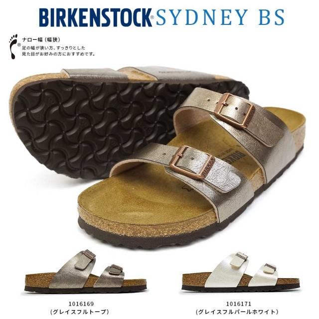 ビルケンシュトック レディース サンダル シドニー ナローフット ダブルストラップ Birkenstock Sydney