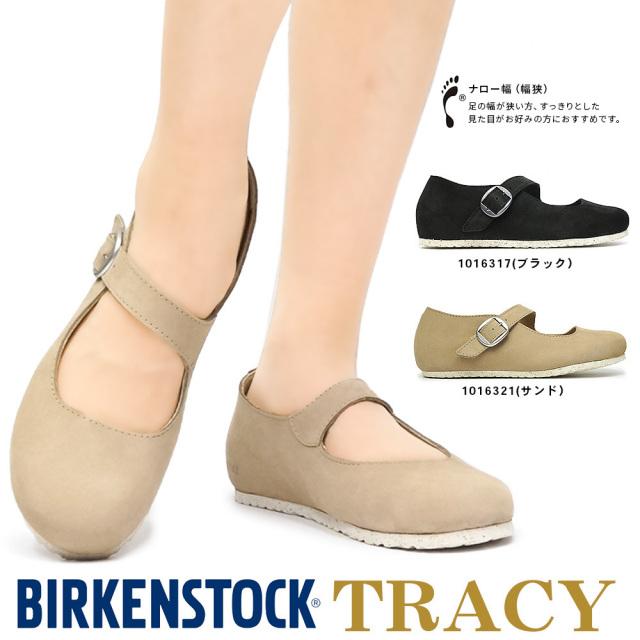 ビルケンシュトック レディース トレーシー レザー ストラップシューズ メリージェーン フラット ビルケン BIRKENSTOCK TRACY