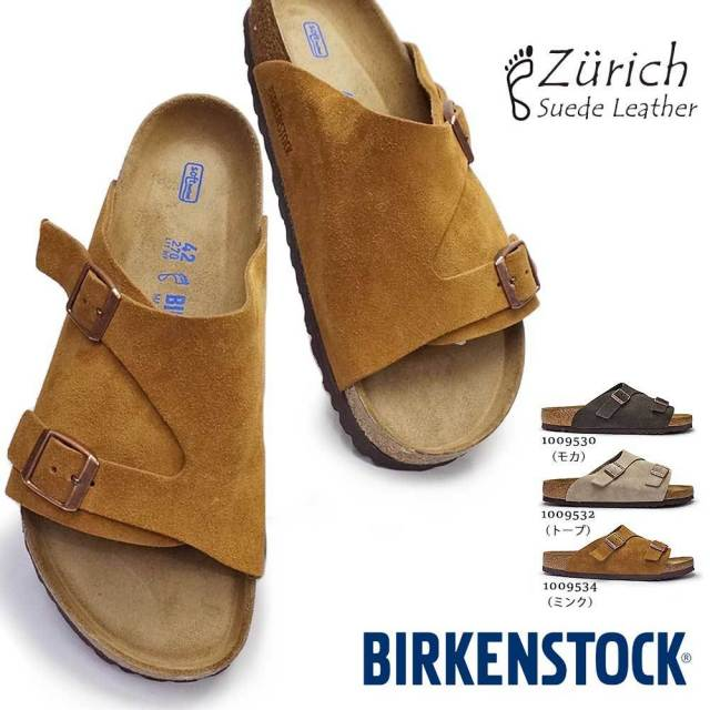 ビルケンシュトック サンダル チューリッヒ Zurich メンズ レギュラーフット ワンストラップ 幅広 1009530 1009532 1009534 Birkenstock
