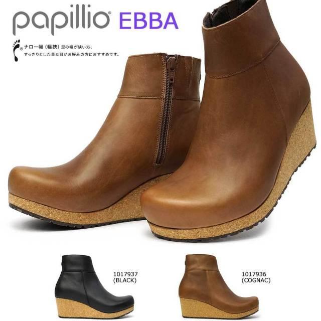 ビルケンシュトック ブーツ パピリオ エバ サイドジップ レディース ウェッジソール アンクルブーツ Birkenstock Papillio EBBA