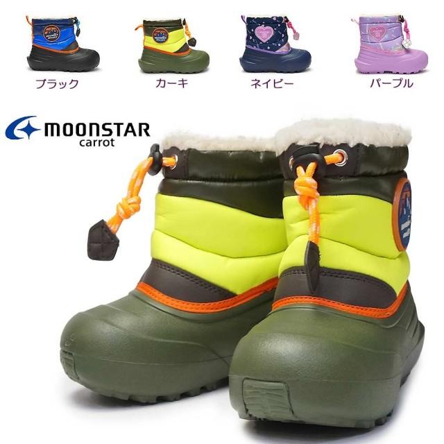 ムーンスター 靴 キッズ MS WPC003 子供 ブーツ 防水設計 防寒 カップインソール ウィンターブーツ 雪遊び MoonStar