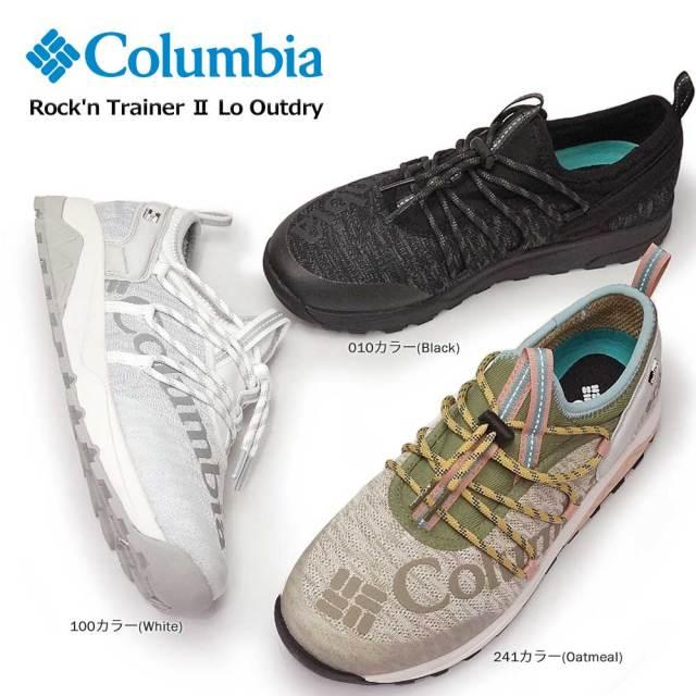 コロンビア 防水スニーカー YU0306 ロックントレイナー 2 ロー アウトドライ フェス メンズ レディース Columbia Rock ' N Trainer II Lo Outdry 010 100 241