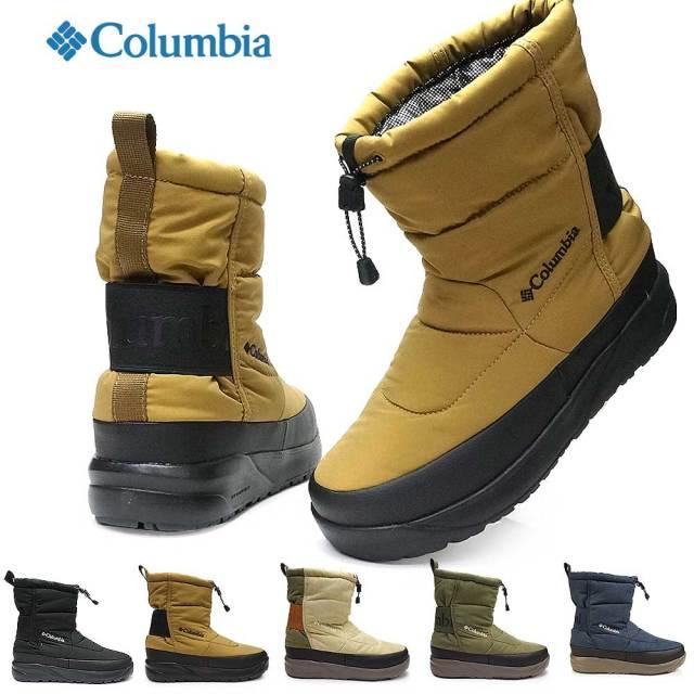 コロンビア ブーツ YU0337 防水 スピンリールブーツ2 ウォータープルーフ オムニヒート メンズ レディース ユニセックス 保温 撥水 ミドル 雪国 ゲレンデ Spinreel Boot II Waterproof Omni-Heat