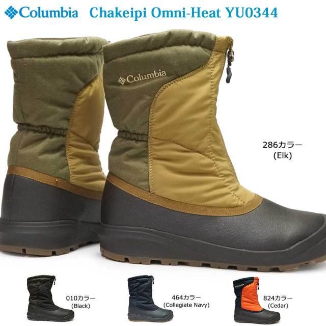 コロンビア 靴 スノーブーツ YU0344 チャケイピ 2 オムニヒート メンズ レディース ユニセックス 保温 撥水 ミドル 雪国 ゲレンデ Columbia Chakeipi Omni-Heat