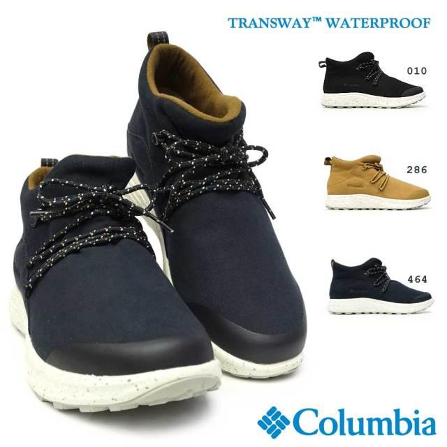 コロンビア 防水 YU0347 トランスエウェイ ウォータープルーフ ユニセックス シューレース ショートブーツ アンクル丈 メンズ レディース Columbia TRANSWAY WATERPROOF